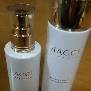ハッチ(HACCI)のハッチ(美容液)