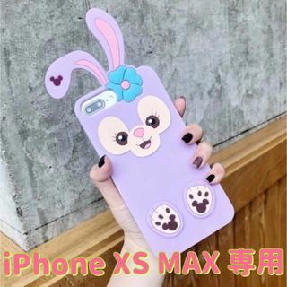 ステラルー(ステラ・ルー)の新作 iPhoneXS MAX用 ステラルー シリコン カバーケース 数量限定(iPhoneケース)