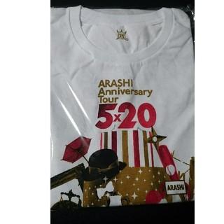 アラシ(嵐)の嵐♪5×20 ツアー 公式グッズ Tシャツ 新品未使用レターパックライト発送(アイドルグッズ)