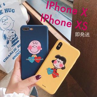 ディズニー(Disney)のPEANUTS スヌーピー  IPhoneX iPhoneXS ケース(iPhoneケース)