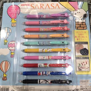 サラサ(さらさ)のサラサ クリップボールペン スヌーピー  10本セット(キャラクターグッズ)