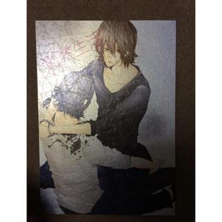 同人誌 仁亀 漫画 リアル設定 KAT-TUN(その他)