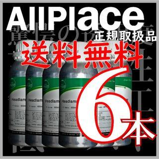 送料無料 正規品 オールプレイス社 ヘッドライトリムーバー 溶剤 6本(洗車・リペア用品)