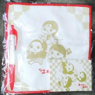 プチ三太郎福袋(その他)