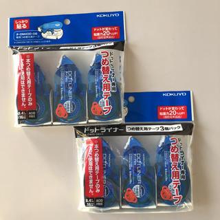 コクヨ(コクヨ)のコクヨ テープのり 詰め替え用 しっかり貼るタイプ(テープ/マスキングテープ)