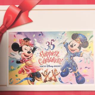 ディズニー(Disney)のディズニーチケット【送料無料】(遊園地/テーマパーク)