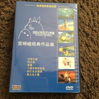 ジブリ - ジブリ DVD セット