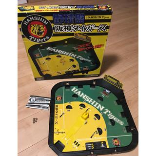 阪神タイガース限定野球盤(野球/サッカーゲーム)
