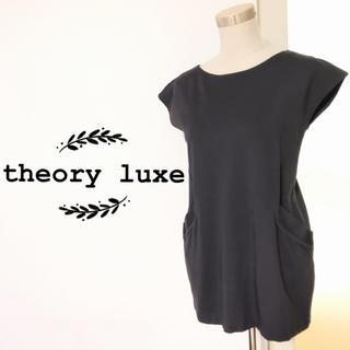 セオリーリュクス(Theory luxe)のtheory luxe トップス(カットソー(半袖/袖なし))