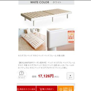 イケア(IKEA)の2万すのこ セミダブル ベッド フリルシーツ付き(すのこベッド)