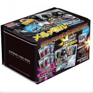 新品 未開封 ポケモンカード ゲーム メタルセット メルメタル(Box/デッキ/パック)