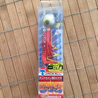 ジャッカル(JACKALL)のジャッカル タングステン鯛カブラ ビンビン玉 120g(ルアー用品)