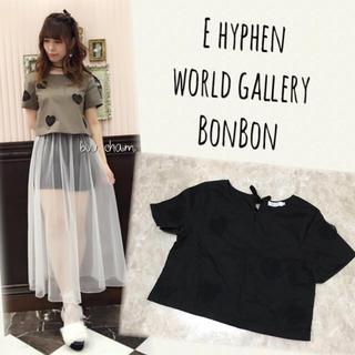 イーハイフンワールドギャラリーボンボン(E hyphen world gallery BonBon)のE hyphen BonBon♡チュールハートTブラウス(Tシャツ(半袖/袖なし))