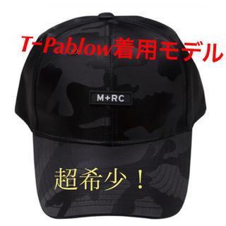 シュプリーム(Supreme)のマルシェノア カモ柄キャップ T-Pablow着用(キャップ)