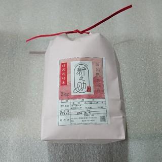 グリーンラベル様専用新潟米セット(米/穀物)