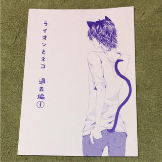 仁亀 同人誌 漫画 パラレル KAT-TUN(その他)