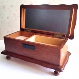 木製オルゴール☆アクセサリー収納箱(オルゴール)