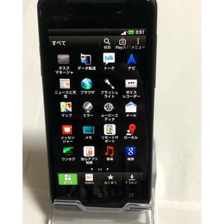 ハリウッドトレーディングカンパニー(HTC)のau HTC J ISW13HT 初期化済 稼動品(スマートフォン本体)