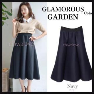 グラマラスガーデン(GLAMOROUS GARDEN)のGLAMOROUS GARDEN 裾パールダイバースカート(ロングスカート)