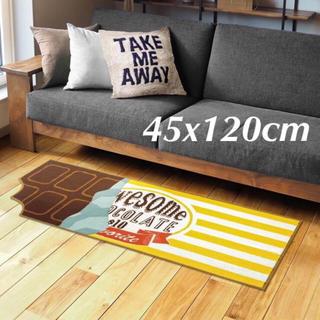 45x120cm キッチンマット-チョコレート ブルックリン ベッドサイドマット(キッチンマット)