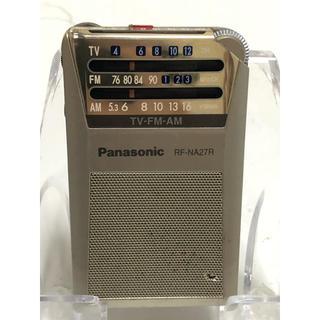 パナソニック(Panasonic)のPanasonic イヤホン内蔵 FM/AMポケットラジオ RF-NA27R(ラジオ)