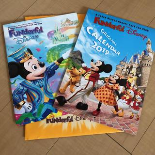 ディズニー(Disney)のファンダフル ディズニー カレンダー 2019(カレンダー/スケジュール)