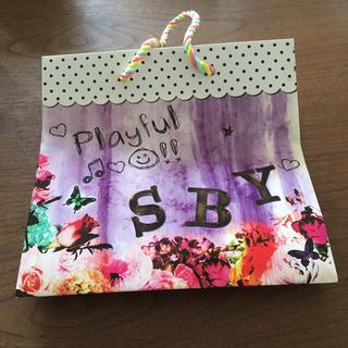 エスビーワイ(SBY)のSBY ショッパー 紙袋(ショップ袋)