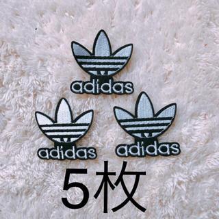 アディダス(adidas)のアディダス5枚(各種パーツ)