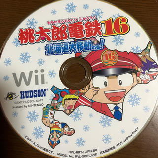 ウィー(Wii)の桃太郎電鉄16 北海道大移動の巻!(家庭用ゲームソフト)