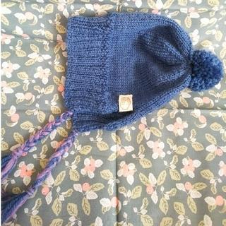 ニット帽 サイズ50センチ①(帽子)