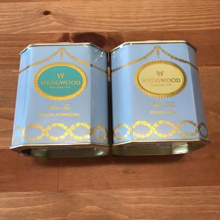 ウェッジウッド(WEDGWOOD)の【新品】ウェッジウッド♡2缶セット(茶)