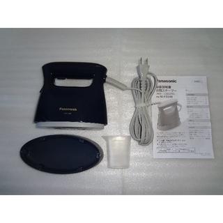 Panasonic - Panasonic NI-FS540 元箱以外完備 完動品!