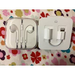 Apple - iPhone イヤホン プラグ 8以降対応