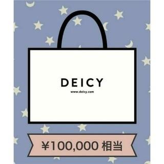 デイシー(deicy)の新品 deicy デイシー アウター入り 福袋 ハッピーバッグ (セット/コーデ)