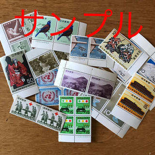額面割れ おまかせ福袋 切手3000円分(切手/官製はがき)