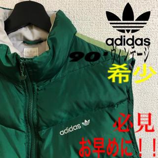 アディダス(adidas)の★希少90s★【adidas】 ダウンベスト グリーン(ダウンベスト)