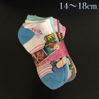 ディズニー(Disney)のディズニー プリンセス 子供靴下 6足 14〜18センチ(靴下/タイツ)