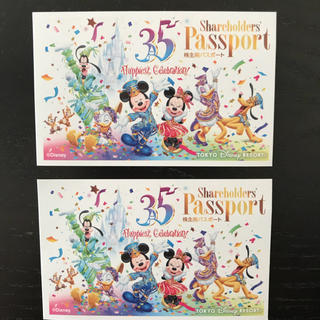 ディズニー(Disney)のディズニーランド35周年グランドフィナーレ(その他)