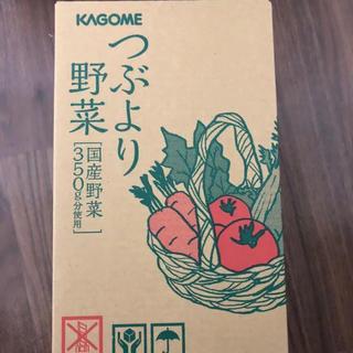 カゴメ(KAGOME)のつぶより野菜。(その他)