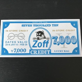 ゾフ(Zoff)のZoff 7560円分 商品券 クーポン 2019福袋  (ショッピング)