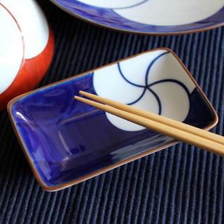 ハクサントウキ(白山陶器)の白山陶器 ねじり梅 角ちょく 4個セット(食器)
