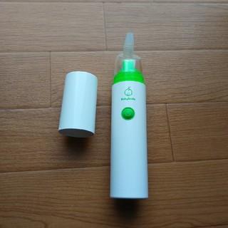 電動 鼻水吸引器 BabySmile(鼻水とり)