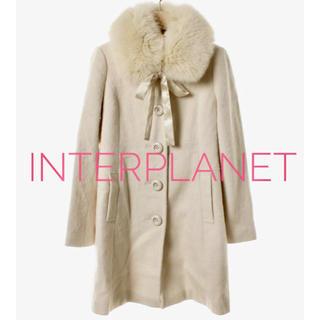 インタープラネット(INTERPLANET)のINTERPLANET【美品】《冬物》ふわふわ ファー 襟 ロング コート(ロングコート)
