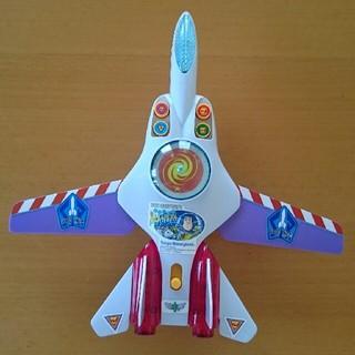 ディズニー(Disney)のバズライトイヤーのロケット(ディズニーランド)(電車のおもちゃ/車)