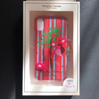 サマンサタバサプチチョイス(Samantha Thavasa Petit Choice)のiPhone x ケース(iPhoneケース)