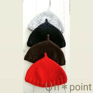 シンプルドングリ帽子(帽子)