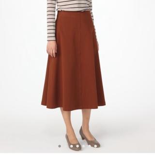 ムジルシリョウヒン(MUJI (無印良品))のオーガニックストレッチチノイージーフレアスカート(ひざ丈スカート)