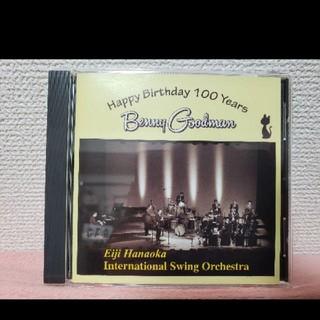 ベニーグッドマン生誕100年記念特別コンサート(ジャズ)