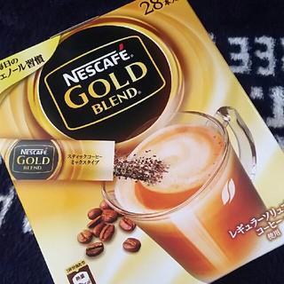 ネスカフェ(コーヒー)
