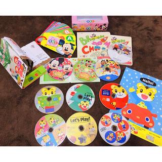ディズニー(Disney)の英語 しまじろう ディズニー DVD(キッズ/ファミリー)